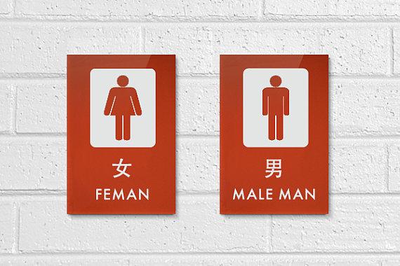 Feman