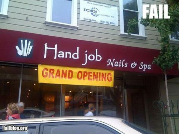 entertaining_sign_fails_640_96